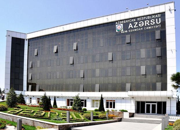"""Prezident """"Azərsu""""ya 25 milyon manat ayırdı"""