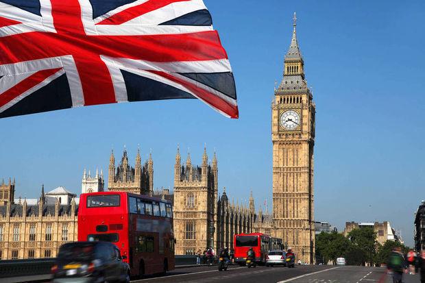 Britaniya parlamentinin binası mühasirəyə alındı