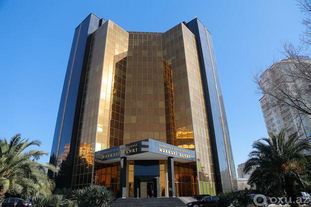 Mərkəzi Bank Fransa bankı ilə müqavilə bağladı