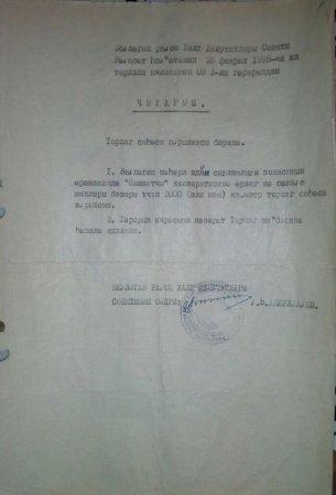 Keçmiş millət vəkilinə qarşı ağır ittiham: