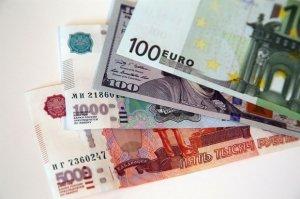 Dollar bir az da bahalaşdı, oliqarxın şirkəti isə daha 24 faiz ucuzlaşdı