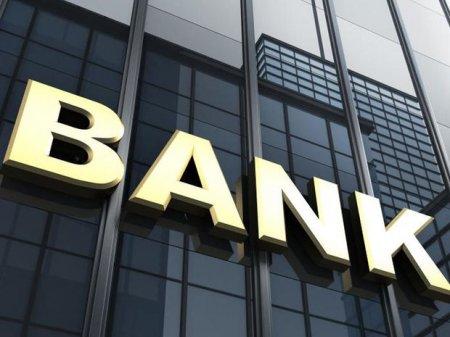 Bağlanan bank əmlaklarının icarəsi üzrə hərraclar başladı