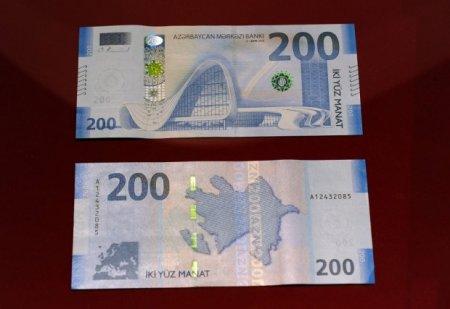 Mərkəzi Bank dövriyyəyə 200 manatlıq əsginaslar buraxır