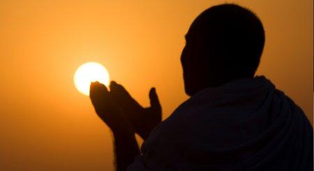 Ramazan ayının 16-cı gününün duası