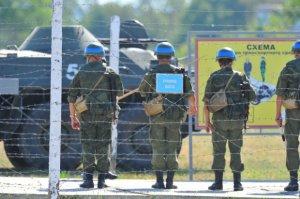 BMT Rusiyanı qoşunlarını Dnestryanıdan çıxartmağa çağırdı