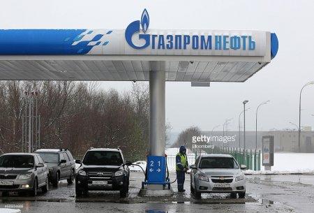 """""""Qazprom"""" səhmlərin 20%-ni də Ermənistanla birgə şirkətə güzəştə gedib"""