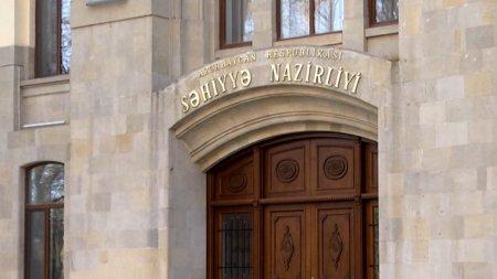 Respublika Narkoloji Mərkəzinin yeni binası istifadəyə verildi