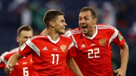 Rusiya millisi 1/8 finala yüksəlmiş ilk komanda oldu