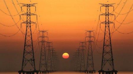 FHN-dən elektrik enerjisi ilə bağlı SON AÇIQLAMA