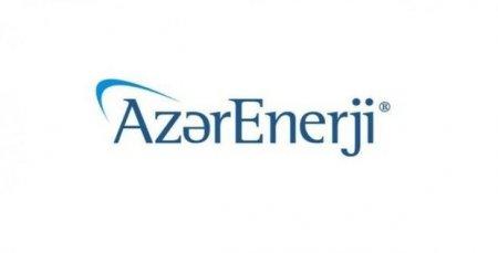 """""""Azərenerji"""": Problem aradan qaldırılır"""
