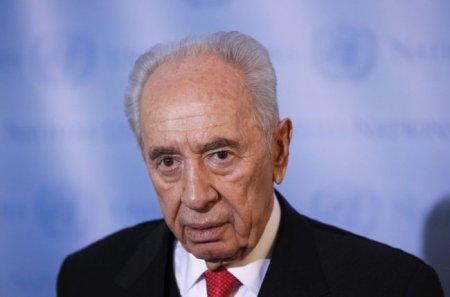 Şimon Peresin tarixi çıxışı