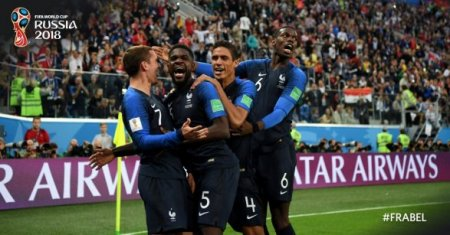 DÇ-2018: İlk finalçı Fransa millisi oldu