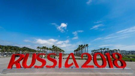 Dünya Çempionatının finalına prezidentlər də gələcək