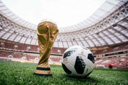 DÇ-2018: Final matçın bilet qiymətləri məlum oldu