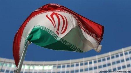 İran ABŞ-dan şikayət etdi
