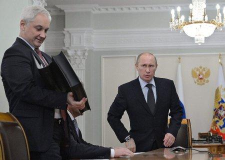Putinin köməkçisi oliqarxlardan 500 milyard qoparmağı təklif etdi, səhm bazarı çökdü