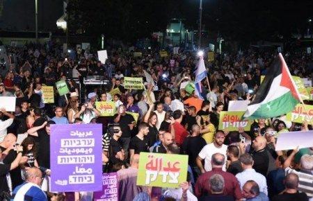 İsraildə on minlərlə insan yəhudi dövlətinə etiraz edir