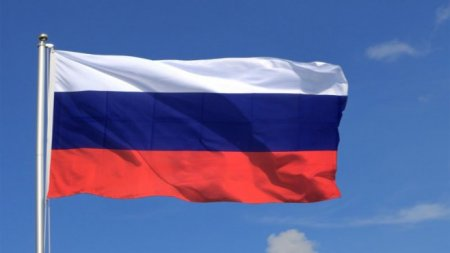 Rusiya ABŞ-a nota göndərdi
