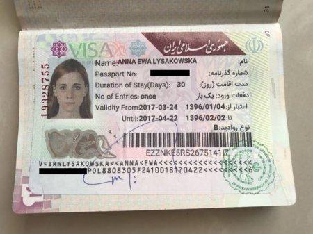 İran turistlərin ölkəyə girişi üçün möhürləri ləğv edir