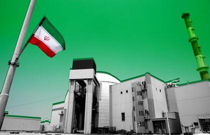 İran nüvə proqramını genişləndirir