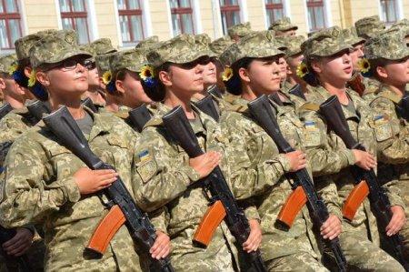 Ukraynada qadınlar da orduda xidmət edəcək