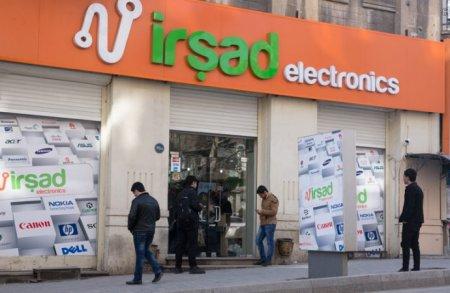 """Son dəqiqə : """"İrşad Telekom"""" MMC-nin rəhbəri naməlum şəraitdə dünyasını dəyişdi – Şirkət rəhbərinin intihar etdiyi iddia olunur"""