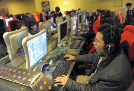 Çində 4 min sayt bloklandı