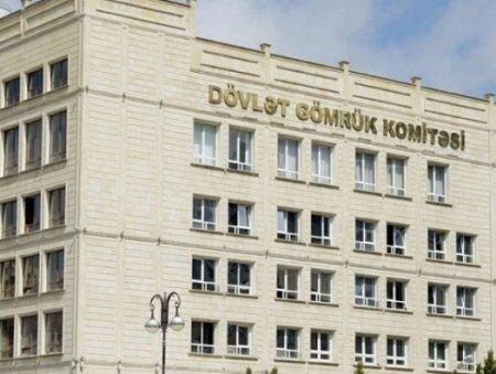 Gömrük Komitəsinin iki vəzifəli əməkdaşı qaçaqmalçılığa görə işdən çıxarıldı