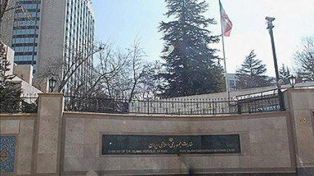 İranın Türkiyədəki səfirliyində həyəcanlı anlar