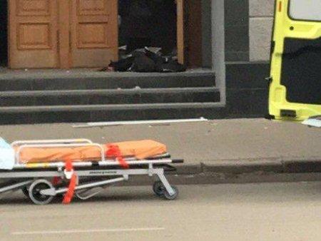 Rusiyada FTX binası yaxınlığında partlayış