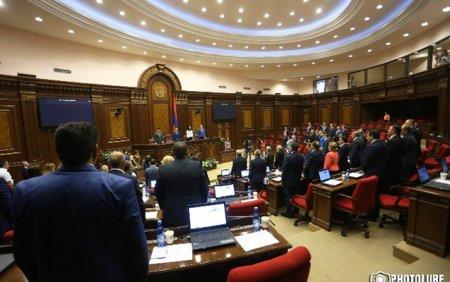 Ermənistan tarixində ən böyük amnistiya qəbul edildi