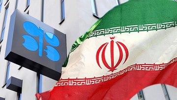 İran OPEC-dən çıxmaq fikrində deyil