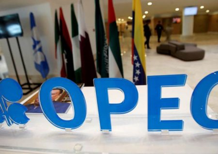 OPEC və OPEC+ hasilatın azaldılmasını müzakirə edəcək