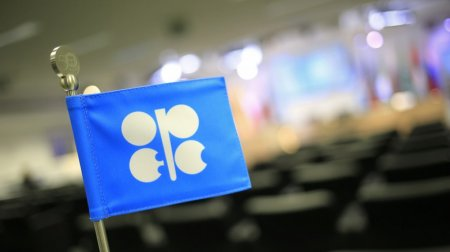 Özbəkistan OPEC-də müşahidəçi statusu alıb