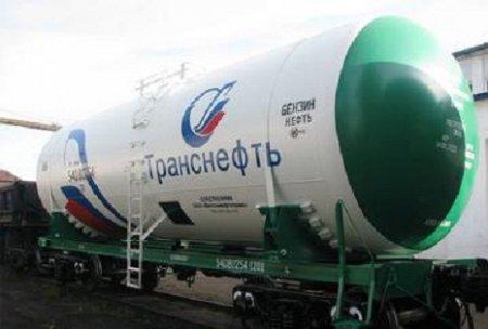 Azərbaycan Rusiya üzərindən neft nəqlini dayandırdı